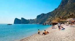nerano-beach